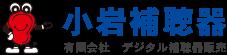 [CS3S 電気工事士試験 16-40]  TIN面取カッター3型 CS3S1640【送料無料】 岡崎精工 レーザーポインター